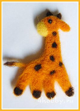 Готовая жирафа