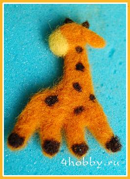 почти готовая жирафа